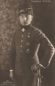 BUDDECKE, Hans-Joachim (Буддекке, Ганс-Иоахим)