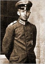 FRUHNER, Otto (Фрунер, Отто)