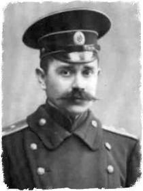 ДЫБОВСКИЙ Виктор Владимирович