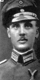 ANSLINGER, Leopold (Анслингер, Леопольд)