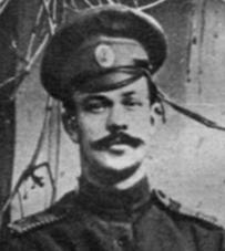 АВЧУХОВ Петр Павлович