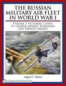The Russian Military Air Fleet in World War I: Victories, Losses, Awards (Vol.2) by August G. Blume
