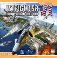 JetFighter VI: Воздушный спецназ 2015