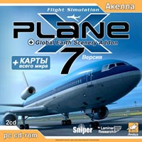 X-Plane 7. Карты всего мира