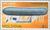 «Учебный» на почтовой марке Республики Молдова, 2003 г. Номинал 2 лея, серия «Дирижабли».