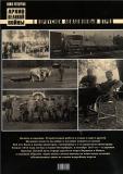 Обложка книги Куликов В.П. 1-й корпусной авиационный отряд